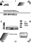 JVC DR-MV4SUJ Instructions Manual 84 pages