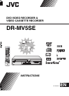 JVC DR-MV5SE Instructions Manual 100 pages