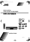 JVC HR-XV48EK Instructions Manual 72 pages