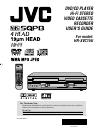 JVC HR-XVC15U Operation & User's Manual 64 pages