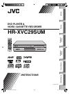 JVC HR-XVC29SUM Instructions Manual 40 pages