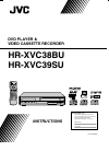 JVC HR-XVC39SU Instructions Manual 36 pages