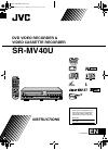 JVC SR-MV40U Instructions Manual 88 pages