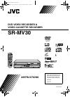 JVC SR-MV30 Instructions Manual 92 pages