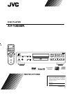 JVC XV-1000BK Instructions Manual 60 pages