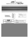 JVC RM-LP57 Instructions Manual 6 pages