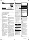 JVC VN-H237U Instructions 4 pages