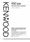 Kenwood KRC-930 Instruction Manual 40 pages