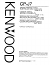 Kenwood CP-J7 Instruction Manual 44 pages