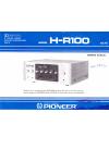 Pioneer H-R100
