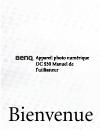 BenQ DC S30