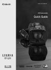 Canon Legria HFG30