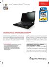 Lenovo ThinkPad X220 Specifications