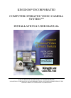 KINGDOM COMPUTER OPERATED VIDEO CAMERA SYSTEM