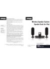 HMDX HMDX-S50 Instruction Manual 12 pages