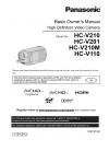 Panasonic HC-V210