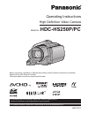 Panasonic HDC-HS250P/PC