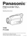 Panasonic Palmcorder IQ PV-A306