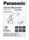 Panasonic Palmcorder PalmSight PV-DV910