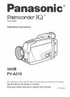 Panasonic Palmcorder PV-A216