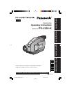 Panasonic PV-L354-K