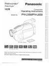Panasonic PV-L650