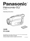 Panasonic PVA396 - CAMCORDER