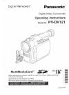 Panasonic PVDV121 - DIGITAL VIDEO CAMCORDER