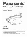 Panasonic PVL647 - CAMCORDER