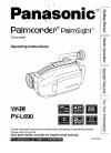Panasonic PVL690 - CAMCORDER