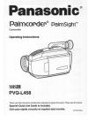 Panasonic PVQL458 - CAMCORDER