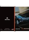 Acura 2011 Acura RDX Advanced technology manual