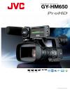 JVC GY-HM650 Brochure & specs