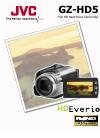 JVC GZ HD5 - Everio Camcorder - 1080i