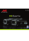 JVC GZ HD3 - Everio Camcorder - 1080i
