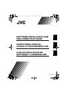 JVC GZ-MG67US Software manual