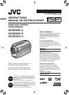 JVC GZMG630RUS - Everio Camcorder - 800 KP