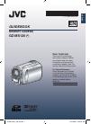 JVC GZ-MS120U Manual book