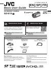 JVC GZ-E10 Basic user's manual