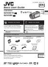 JVC GZ-EX315