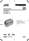 JVC GZ-MG645 Instructions manual