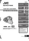 JVC GZ-MG505AG