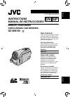 JVC Everio GZ-MS100 Instruction manual