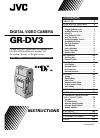 JVC LYT0193-001B