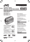 JVC GZ-HD320 - Everio Camcorder - 1080p Instructions manual