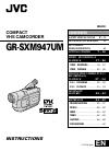 JVC GR-SXM947UM