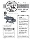 Smoke hollow 1800CGS