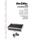 StarMax 6015CBD
