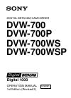 Sony DVW-700