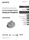 Sony Handycam 3-286-598-13(1)